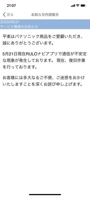 f:id:kinotoushi:20200521222009j:plain