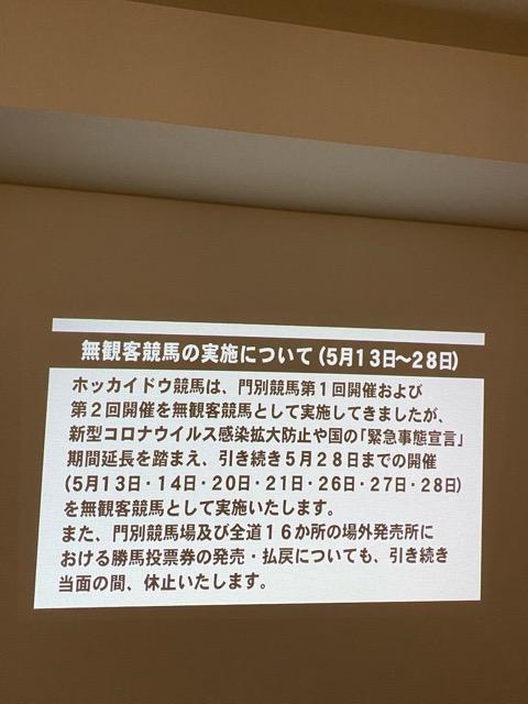 f:id:kinotoushi:20200527103758j:plain