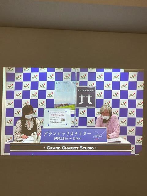 f:id:kinotoushi:20200527104254j:plain