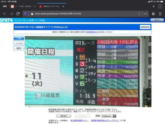 f:id:kinotoushi:20200717211630j:plain