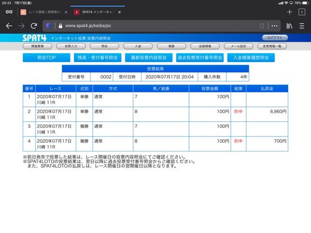 f:id:kinotoushi:20200717211633j:plain