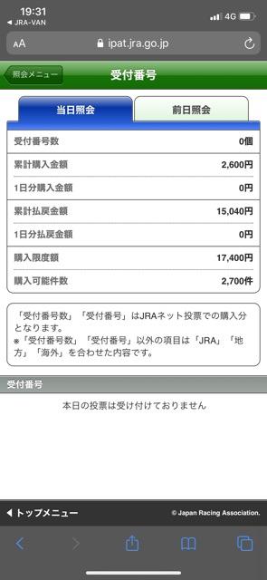 f:id:kinotoushi:20200808220017j:plain