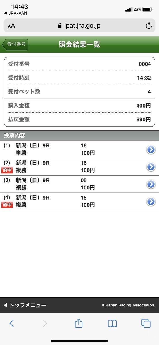 f:id:kinotoushi:20200810074637j:plain