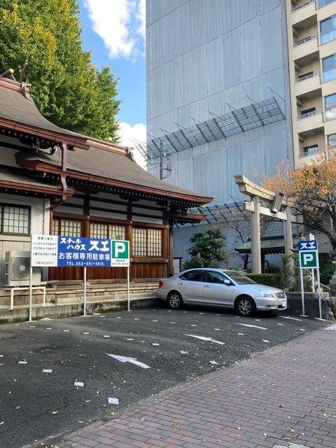 f:id:kinotoushi:20201119221549j:plain