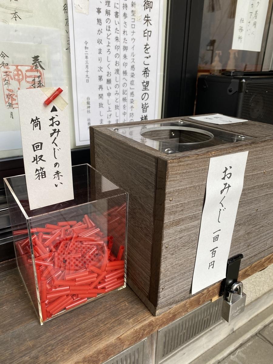 f:id:kinotoushi:20201119221838j:plain