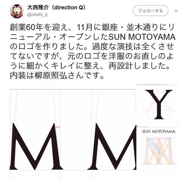 f:id:kinotta-jp:20171128121503p:plain