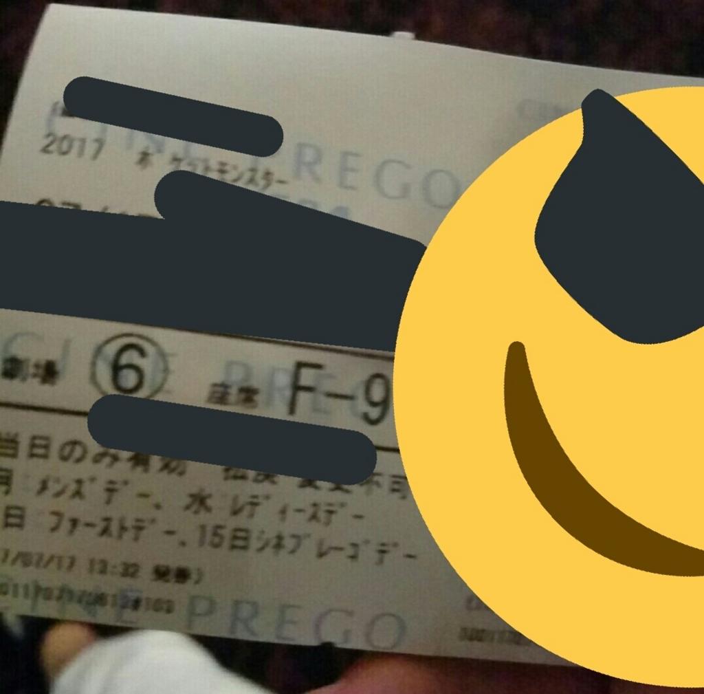 f:id:kinowox:20170718082538j:plain