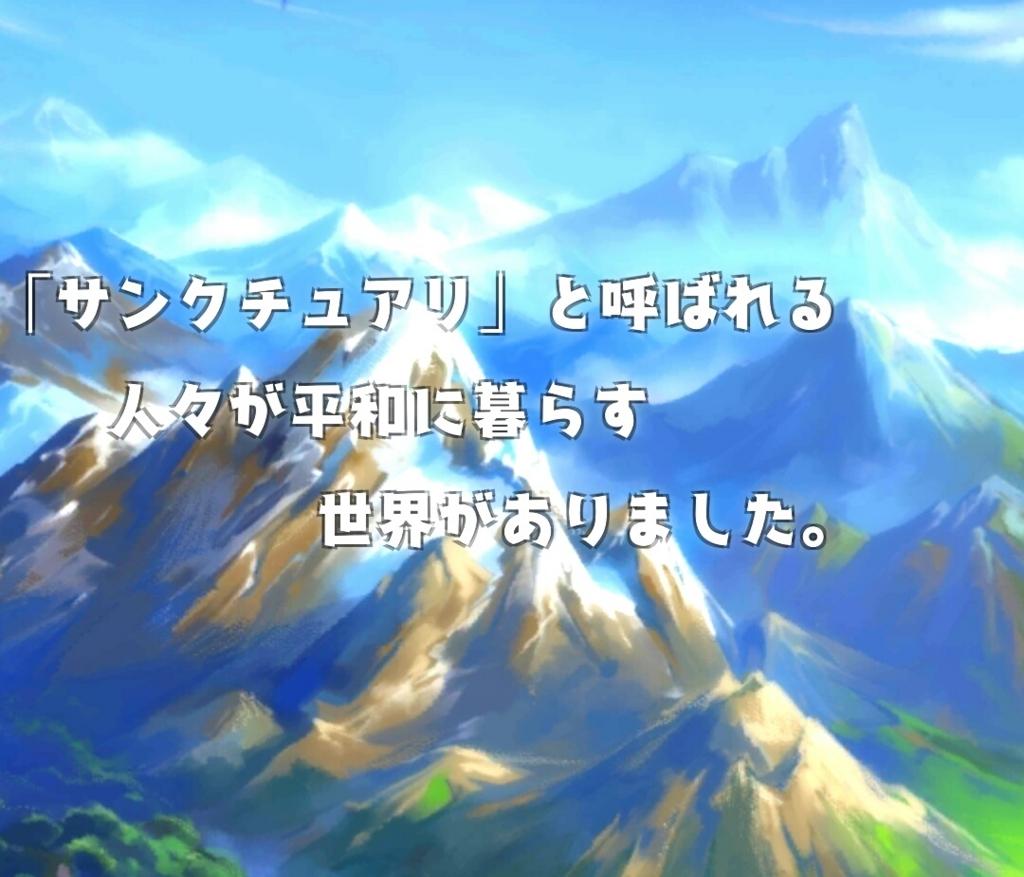 f:id:kinowox:20170719192557j:plain