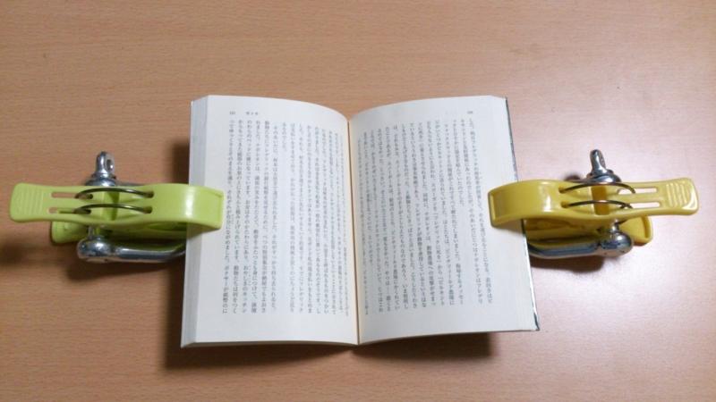 f:id:kinoxi:20130505185401j:image:w400