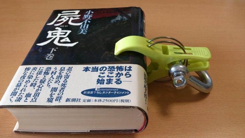 f:id:kinoxi:20130506093256j:image:w400