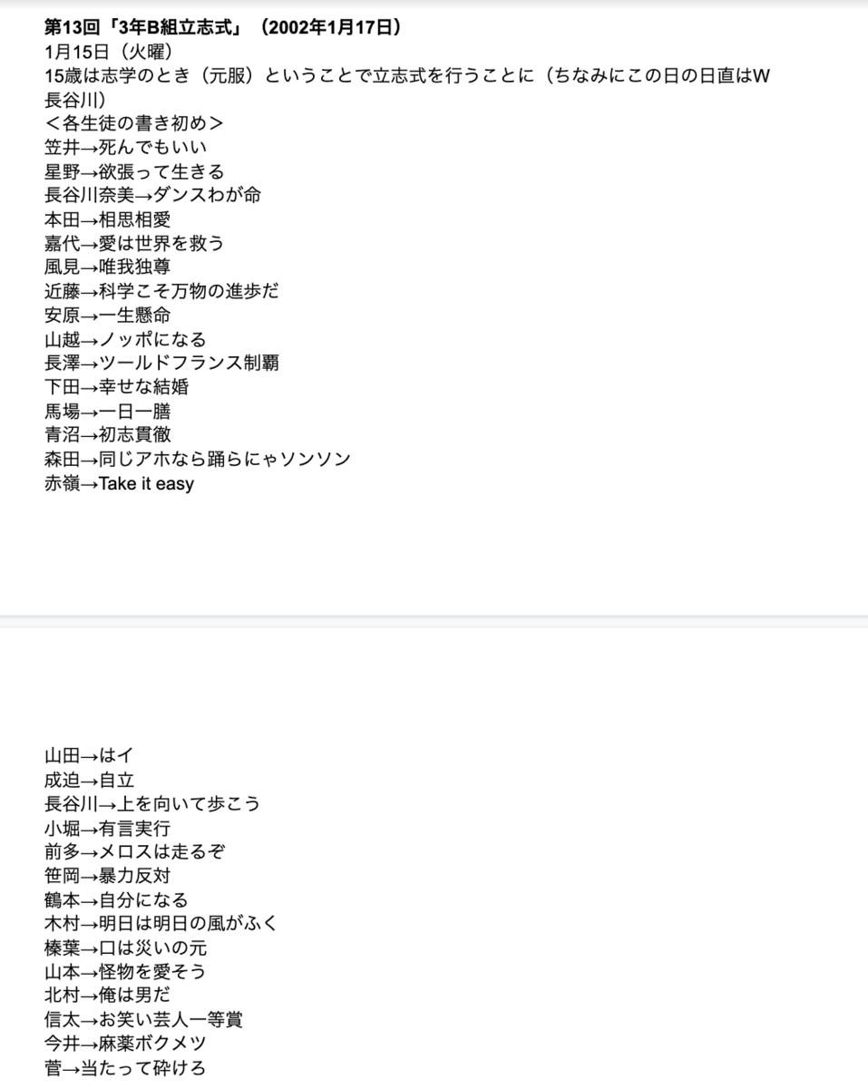 f:id:kinpachi3bsensei:20210126224435p:plain