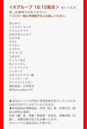 f:id:kinpatu-kirei:20170728201926j:image