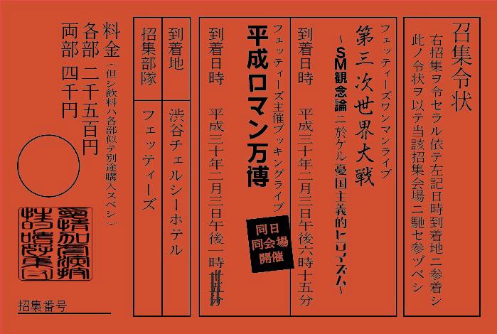 f:id:kinpatu-kirei:20171221110959j:plain