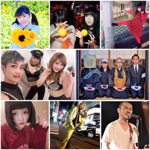 f:id:kinpatu-kirei:20190401022858j:image