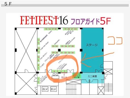 f:id:kinpatu-kirei:20190401024622j:image