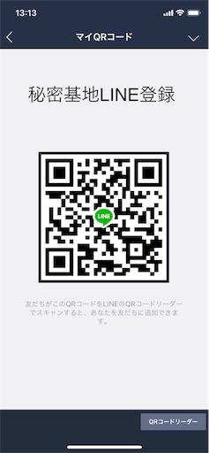 f:id:kinpatu-kirei:20191005172540j:image