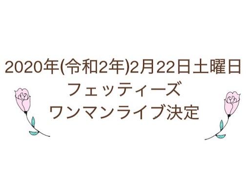 f:id:kinpatu-kirei:20191207231123j:image