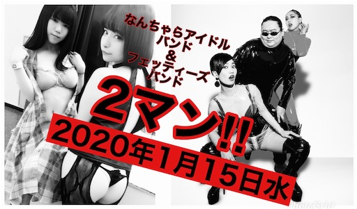f:id:kinpatu-kirei:20200106025631j:image