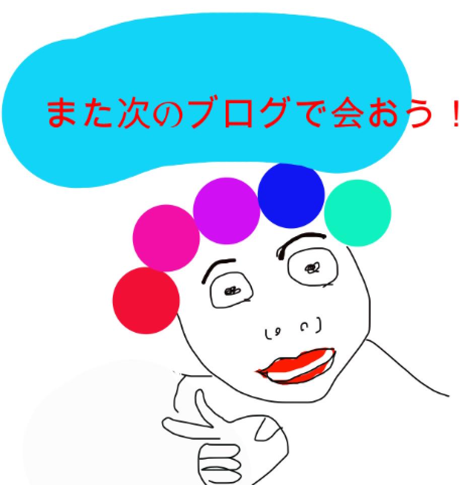 f:id:kinpik:20200508201945p:plain