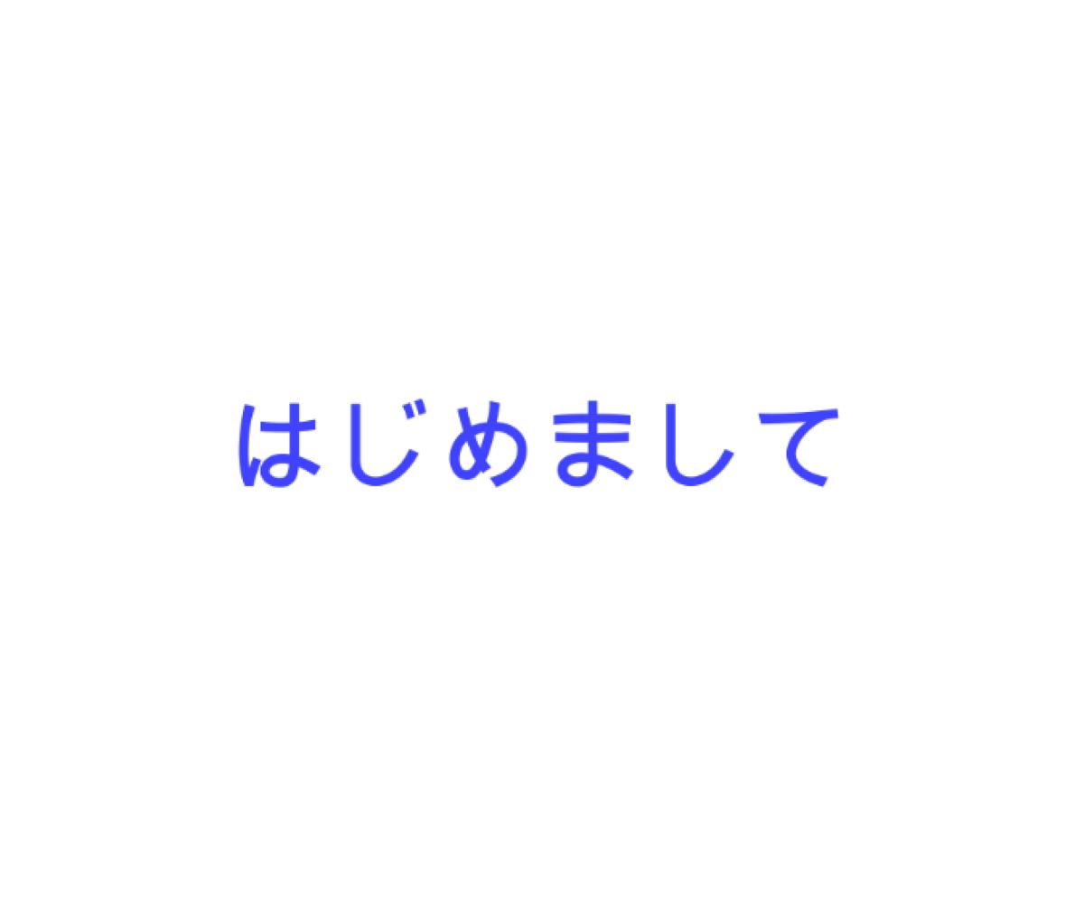 f:id:kinpik:20200521133102p:plain