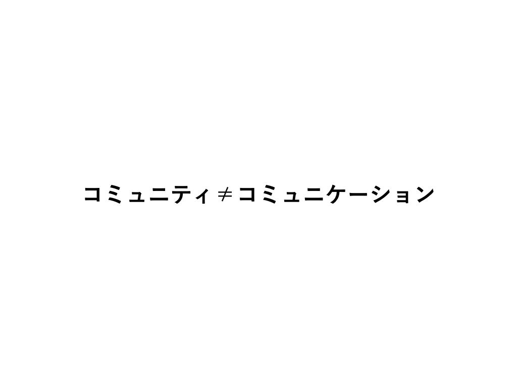 f:id:kinpiraninjin:20180506110102j:plain