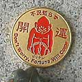 [メダル]20051018_02
