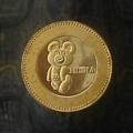 [メダル]20070925_02