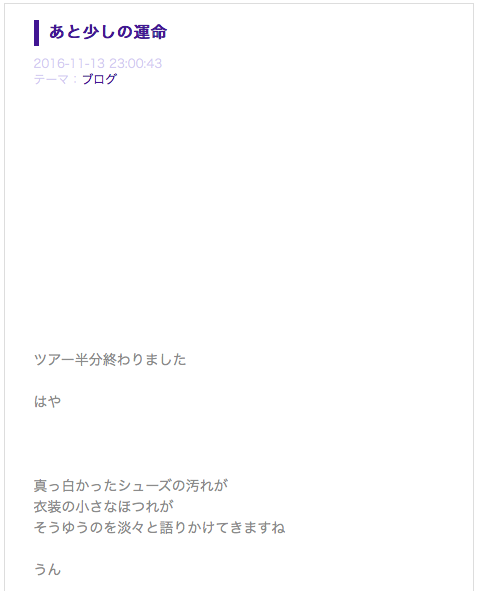 f:id:kintaro_japan:20161119232025p:plain