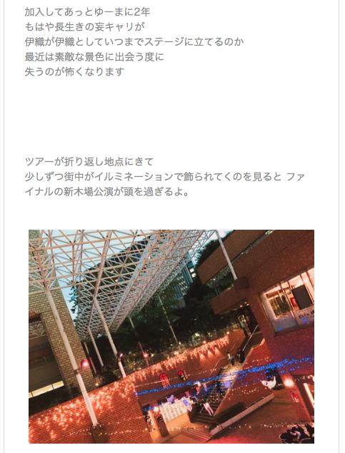f:id:kintaro_japan:20161119232044p:plain