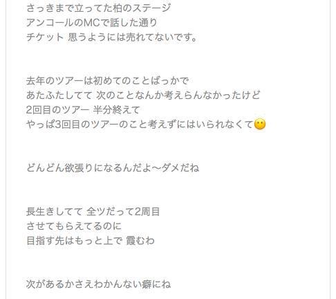 f:id:kintaro_japan:20161119232052p:plain