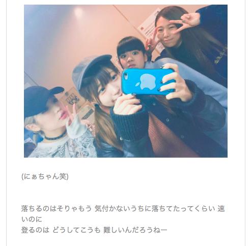f:id:kintaro_japan:20161119232100p:plain