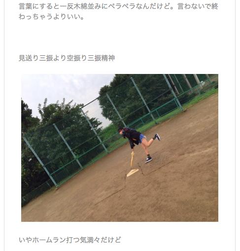 f:id:kintaro_japan:20161119232117p:plain