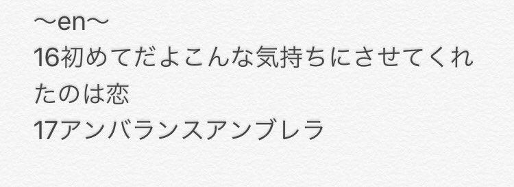 f:id:kintaro_japan:20161120020157j:plain