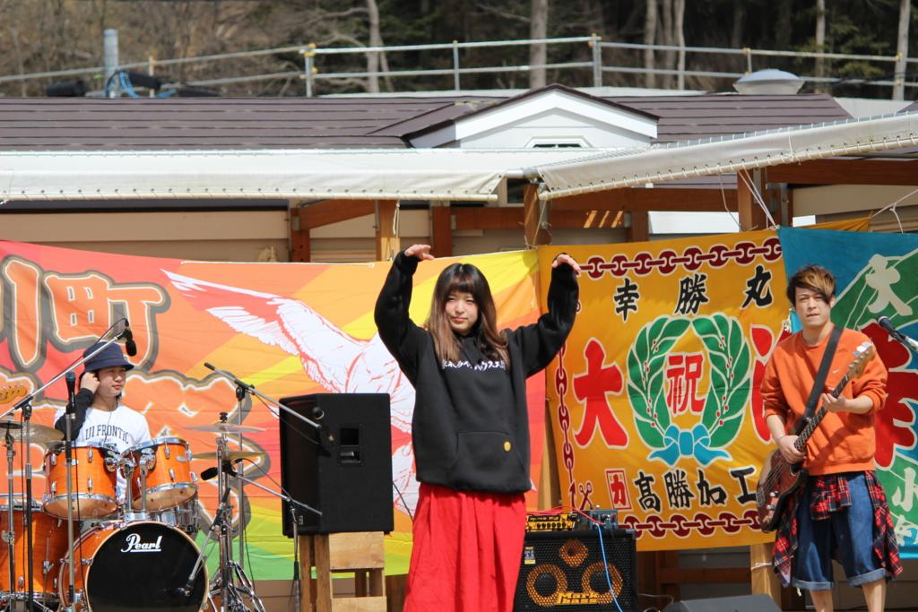 f:id:kintaro_japan:20161229173710j:plain