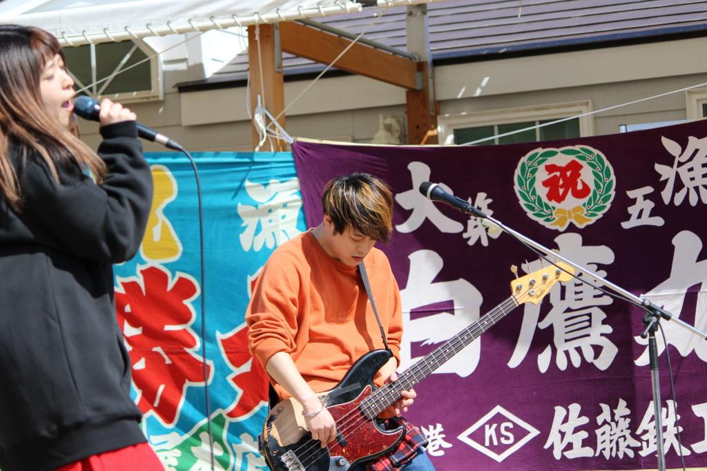 f:id:kintaro_japan:20161229175812j:plain