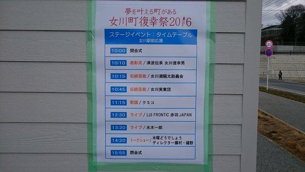 f:id:kintaro_japan:20161231211444j:plain