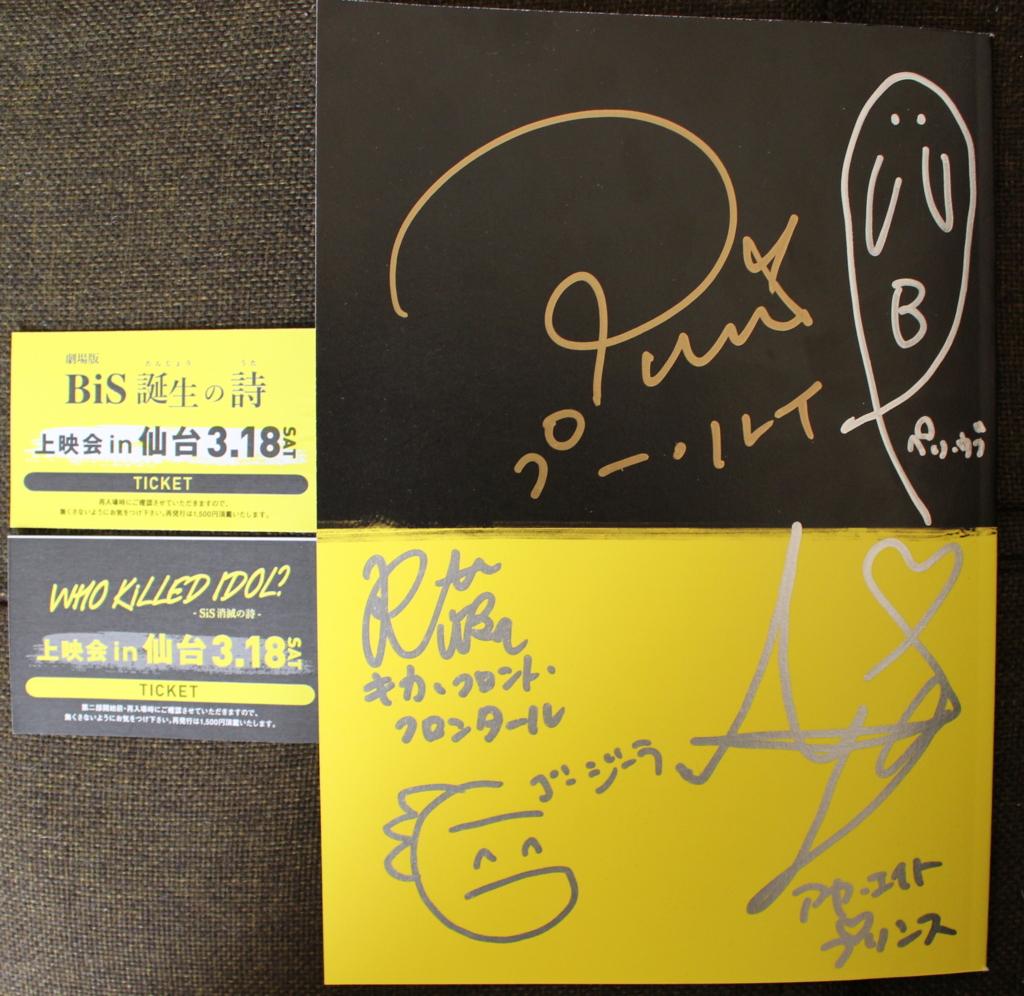 f:id:kintaro_japan:20170320182351j:plain