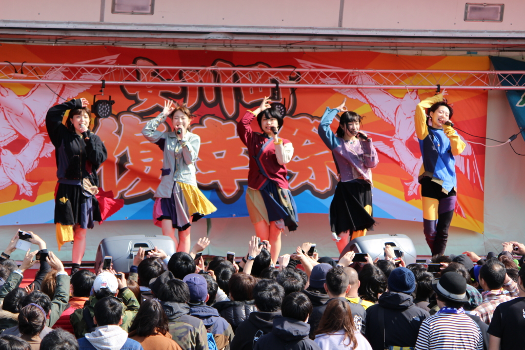 f:id:kintaro_japan:20170320185255j:plain