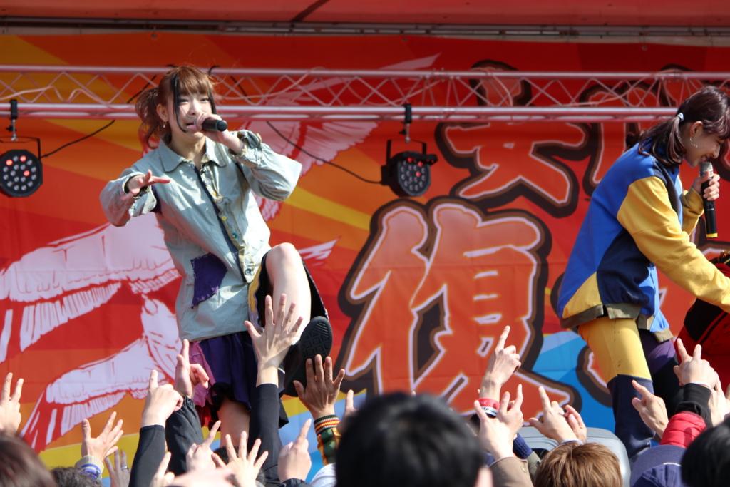 f:id:kintaro_japan:20170320190207j:plain