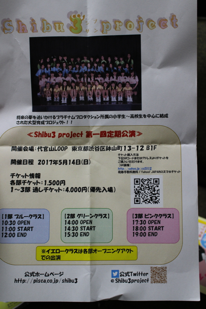 f:id:kintaro_japan:20170505195554j:plain