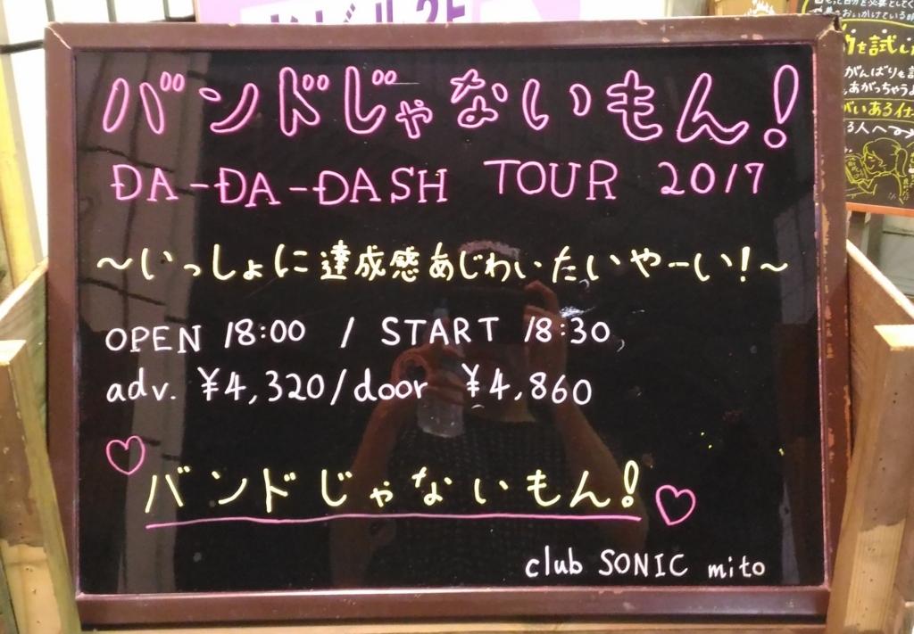 f:id:kintaro_japan:20170622000857j:plain