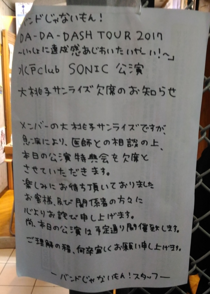 f:id:kintaro_japan:20170622000922j:plain