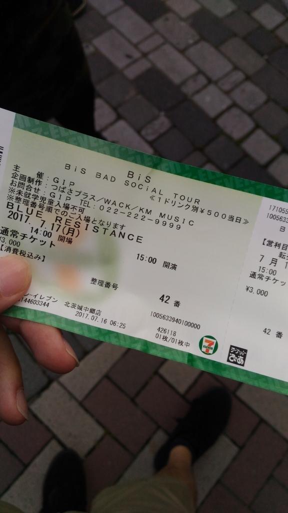 f:id:kintaro_japan:20170719194138j:plain