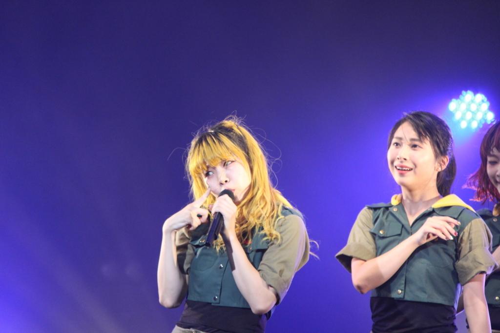 f:id:kintaro_japan:20170807223109j:plain