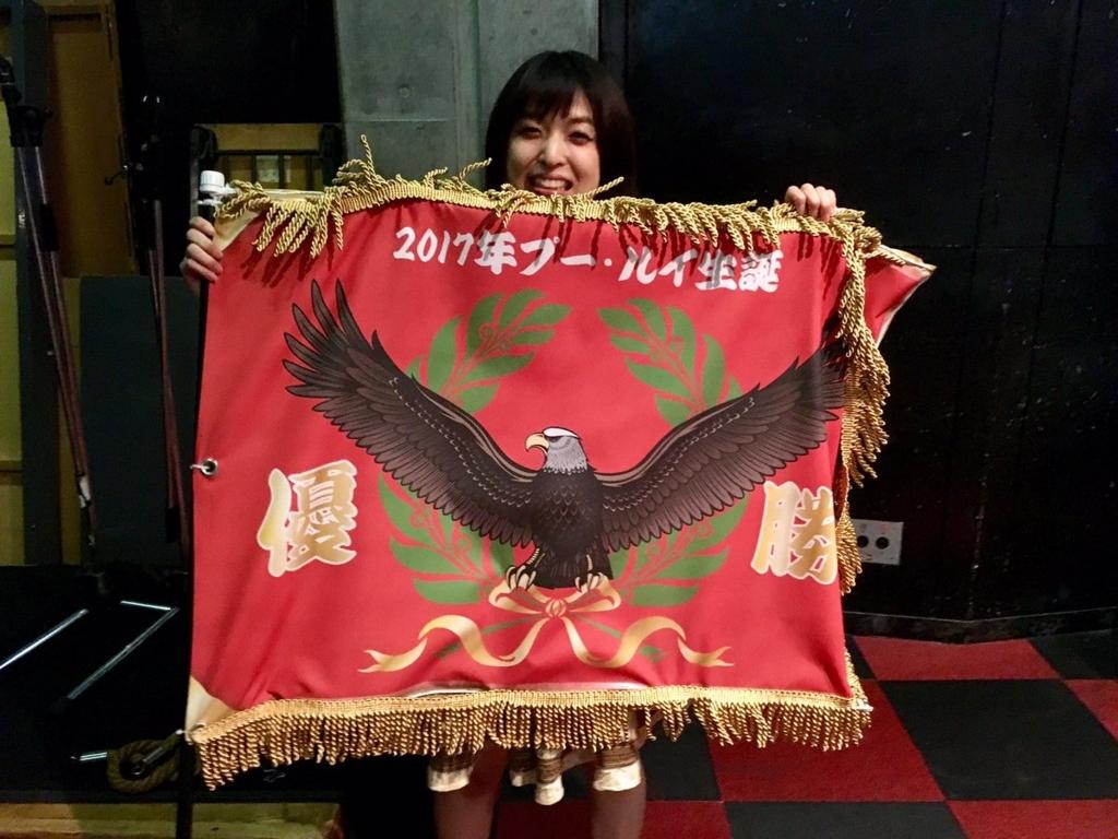 f:id:kintaro_japan:20170829230223j:plain