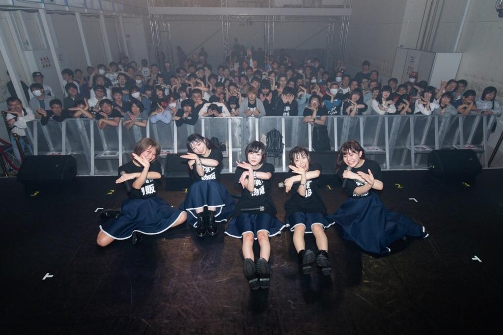 f:id:kintaro_japan:20180513234758j:plain
