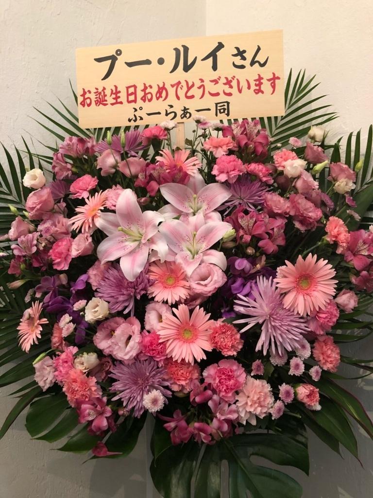 f:id:kintaro_japan:20180819205046j:plain