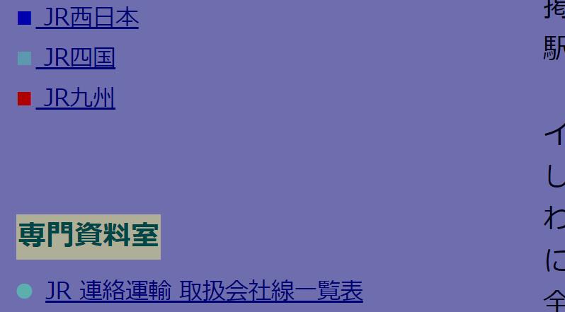 f:id:kintetsulovehirahata:20180218164043p:plain