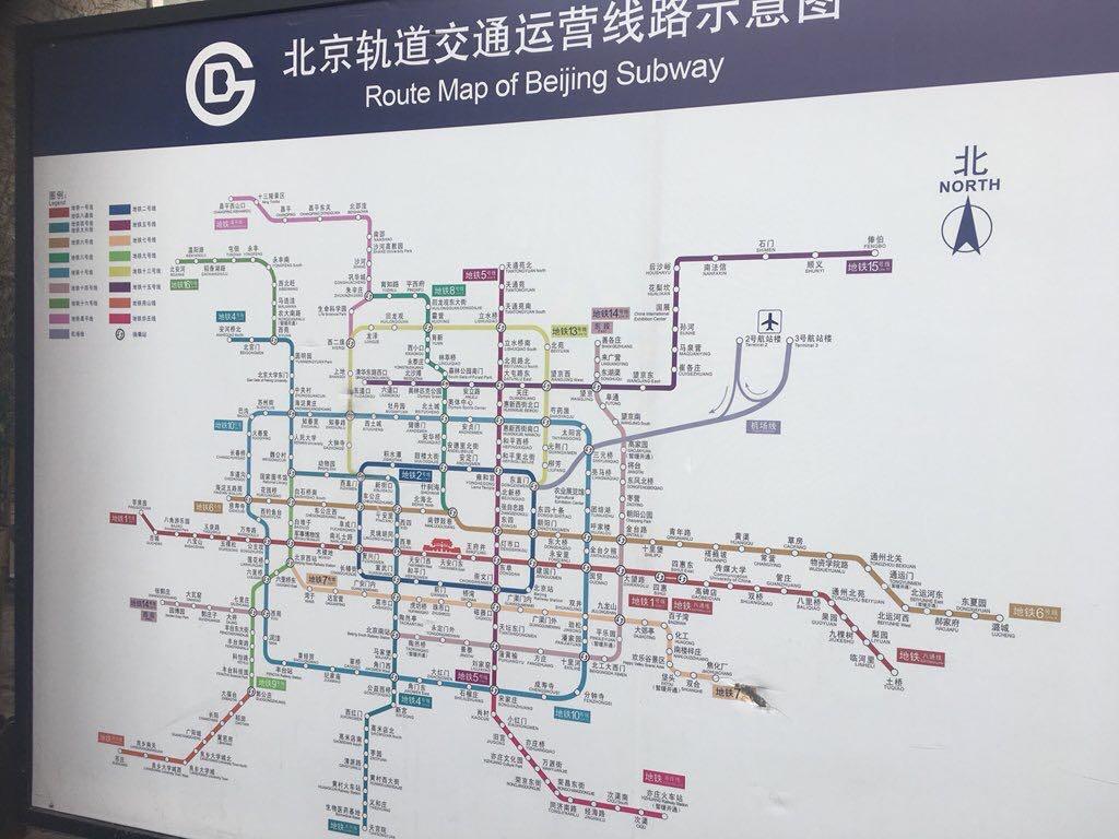 世界一の北京の地下鉄について書いてみた