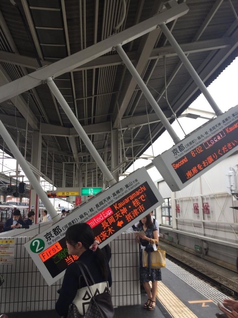 大阪で震度6弱 鉄道運転見合わせ・被害状況まとめ